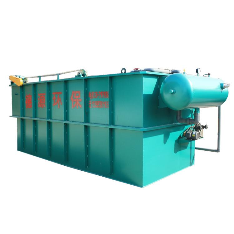 专业家禽孵化厂污水处理设备 鸡鸭鹅家禽孵化场污水处理设备