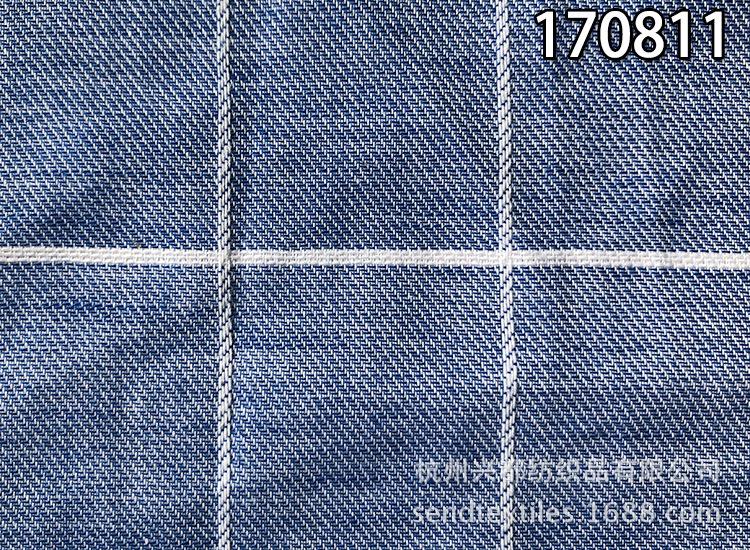 170811纯天丝色织格2