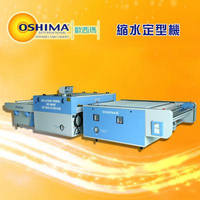 供应欧西玛全自动缩水机 全新全自动面料缩水定型设备预缩机