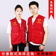 厂家直销志愿者广告马甲定制印logo多口袋多兜义工超市工作服