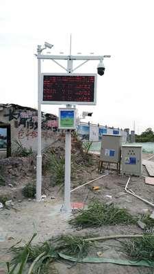 广东省扬尘监控设备 视频远程监控包联网 市内免费上门安装