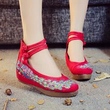 5 cm sequin con công đính cườm thêu thịt bò gân thêu giày của phụ nữ giày vải nhảy giày bình thường Giày nữ