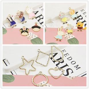 DIY Handmade Material Pack Alloy Accessories Animal Series Geometric Pendant Earrings Bracelet Jewelry