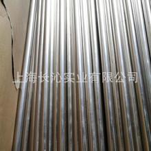 上海长沁直销C70400白铜 抗海水腐蚀C70400白铜板/铜棒 可零切