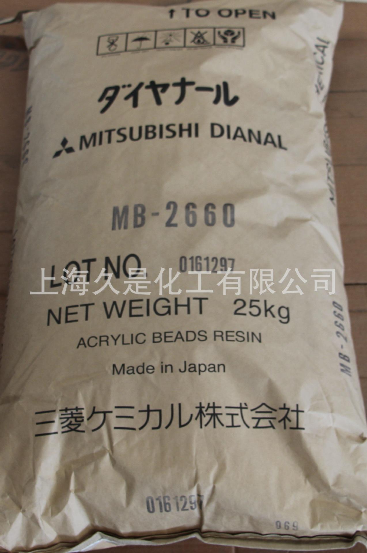 MB-2660包裝606