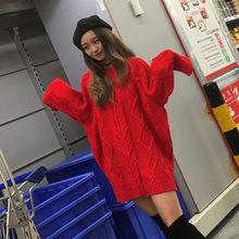 2019秋冬新款女装韩版保暖加厚粗毛线中长款大红色毛衣宽松外套