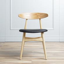 北欧?#30340;?#20010;性小户型创意书桌椅电脑椅现代靠背阳台休闲椅子设计师