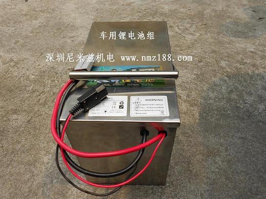 生产锂电池的成本大约是多少钱 尼米
