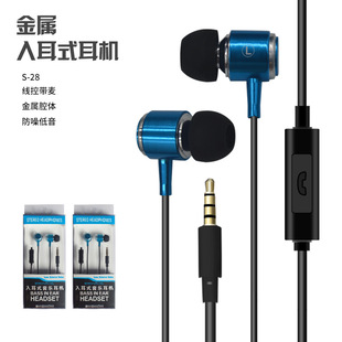 New in-ear wire-controlled one-touch call mobile phone music heavy bass metal band mic universal digital accessory headset