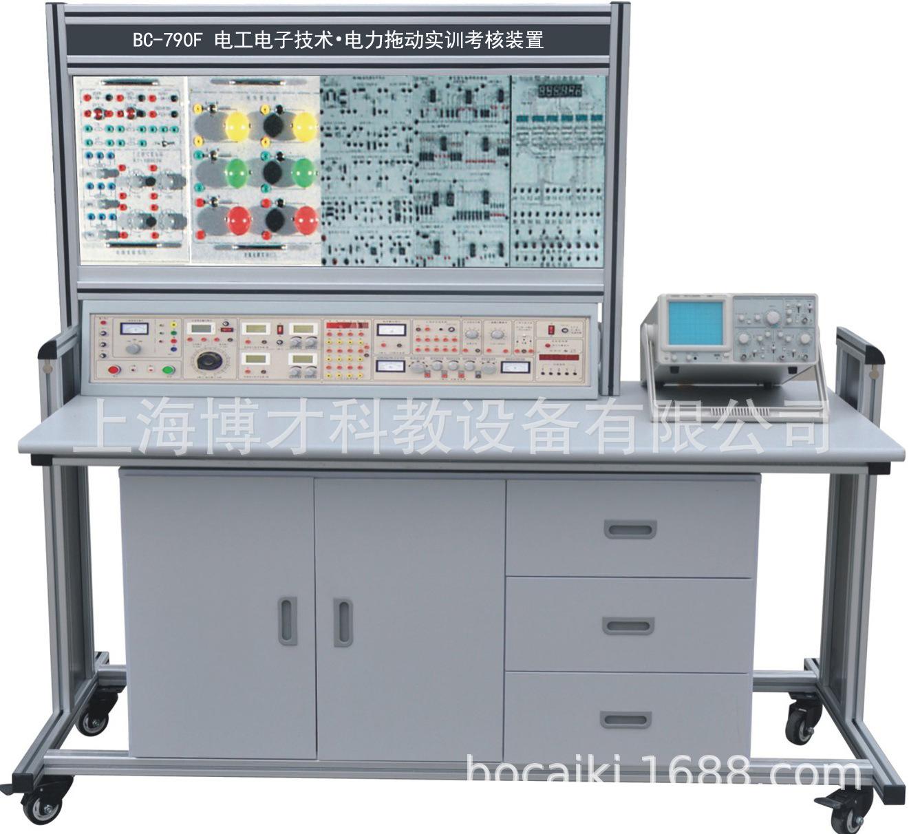 BC-790F 电工电子技术?电力拖动实训考核装置
