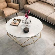 北欧家用客厅大理石铁艺茶几 简易圆形创意多功能边几尺寸可定制