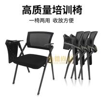 廠家直銷會議椅子帶寫字板折疊培訓椅學校教學椅帶輪子桌椅一體椅