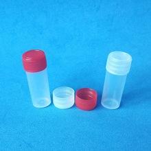 厂家直供 小管 5克桶 滴丸瓶 取样桶 5克透明小管 PP原料5克管