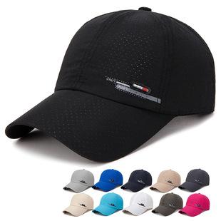 Men's Korean Quick-drying Hat Outdoor Sports Baseball Cap Summer Sun Hat Breathable Fishing Hat Net Hat Wholesale