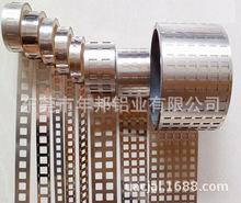铝带连续卷对卷电镀厂,铝箔电镀锡,铝箔电镀铜,铝箔电镀镍铜