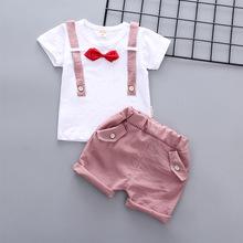 寶寶夏裝套裝0-1-2-3歲潮嬰兒衣服夏季兩件套男童短袖韓版兒童裝