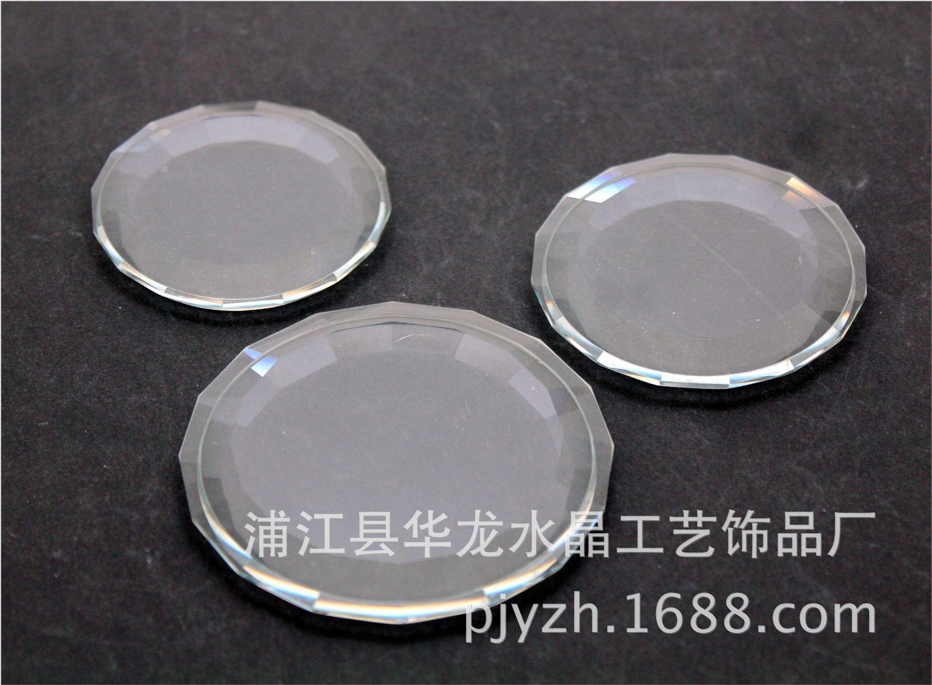 水晶玻璃珐琅彩杯盖系列