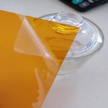 廠家定制罩殼視窗pc耐力板 耐用家居裝飾橙色PC板 隔音聚碳酸酯板