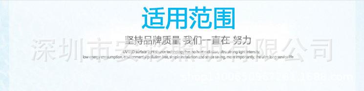 平板印刷机_油墨uvled固化机平板印刷机固化灯uvled油墨固化