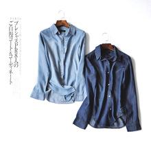 ZOJ品质天丝牛仔衬衣韩国女式长袖衬衫时尚上衣2020春季新款女装