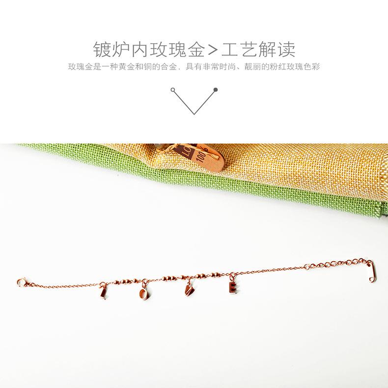 Titanium&Stainless Steel Korea Geometric bracelet  (The color section) NHOP2844-The-color-section