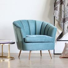 美式单人休闲椅北欧简约现代沙发组合样板间酒店美容店金属沙发椅