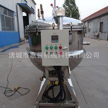 西藏专用高温蒸煮锅肉制品高压卤制设备可倾式快速入味牛肉蒸煮锅