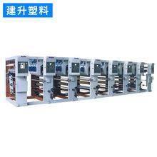 AZJ-B型系列電腦自動套色凹版印刷機 編織袋印刷機械