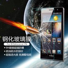 華為鋼化膜非全屏0.26弧邊 P20 PRO玻璃膜暢享8 mate9/10手機貼膜