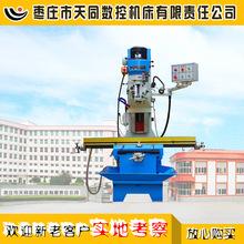 廠家直銷 床身式鉆銑床 多功能高精度ZX7130鉆銑床