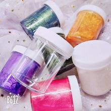 120ml透明广口瓶史莱姆水晶搓搓太空彩泥塑料起泡胶罐ins外网同款