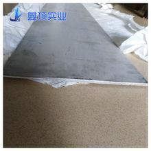 专业钢材厂家_厂家直销SUS304不锈钢厚板 可提供成份检测光谱分析