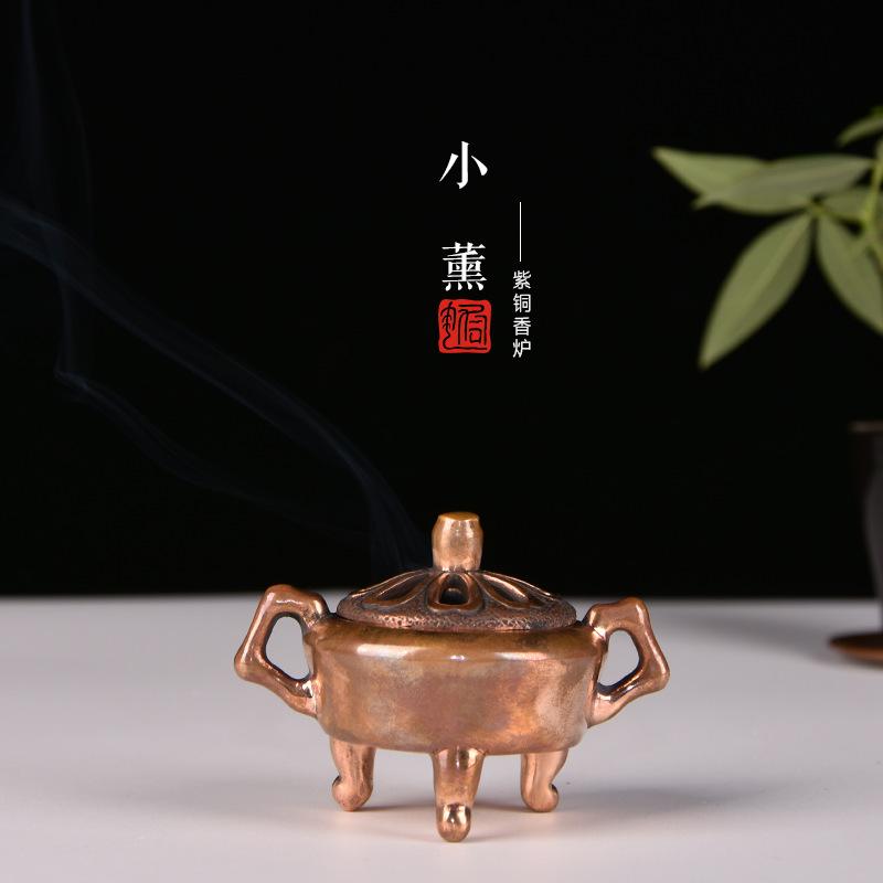 宣德炉 紫铜铸造 包浆铜香炉 熏香迷你铜香炉 紫铜香炉香炉定做