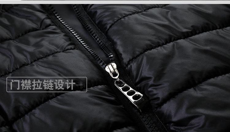 长袖棉服祥情图片_24.jpg