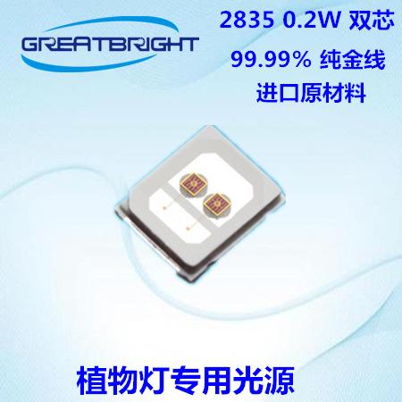 新蒲京4473com实业直销2835全光谱植物led灯珠 2835植物生长专用LED灯珠