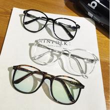 小清新素顏眼鏡女韓國大框平光鏡大臉方框眼鏡框男配近視眼鏡9216