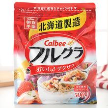 日本进口食品 Calbee卡乐比水果燕麦片 热卖冲调饮品批发500g