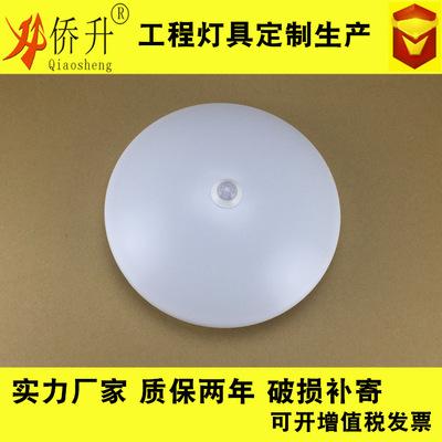 红外人体感应吸顶灯8W12W18W24W圆形吸顶灯楼道过道感应灯具批发