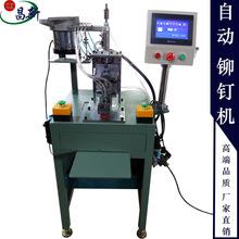 铆接设备CX-MD24台式全自动铆钉机 电动气动打铆机非标自动化厂家