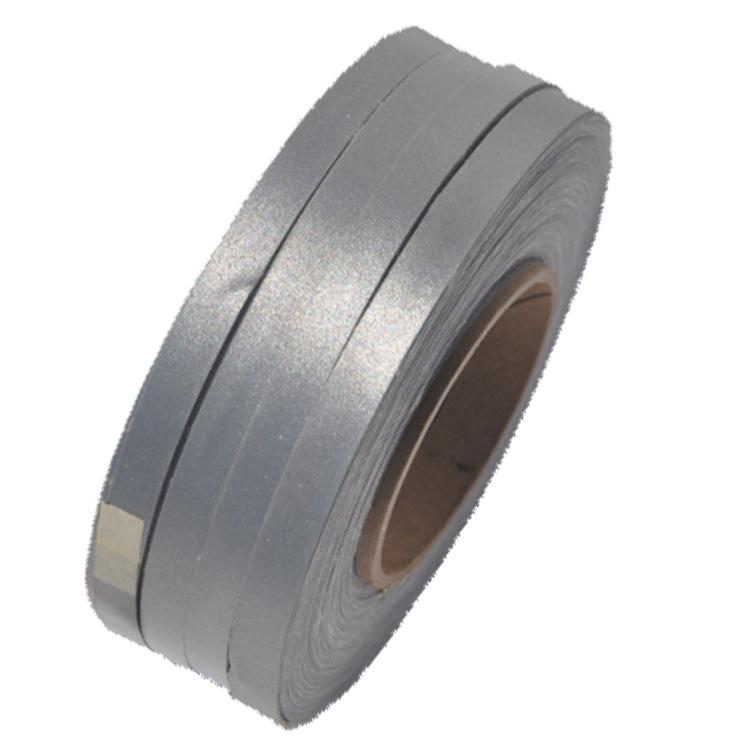 银灰色8910反光布 5cm8912反光条 反光材料 服装反光带反光包边条
