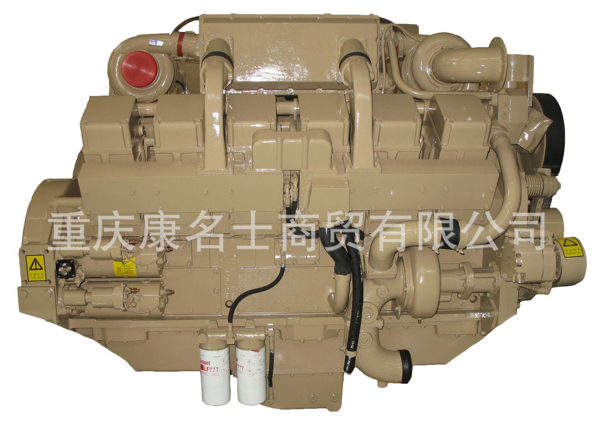 5316526康明斯前盖ISF2.8发动机配件厂价优惠