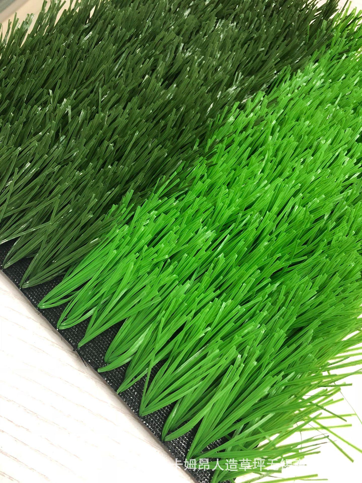 卡姆昂人造草坪足球场学校操场仿真草坪学校专用假草皮生产厂家