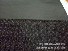 厂家直销涤纶600d防水牛津布压胶防滑硅胶滴塑布宠物垫面料