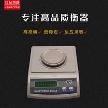 正品纪铭电子天平JM-A 600g2000g3000g1000g/0.01g计数计重秤0.01
