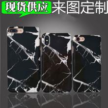 来图定制黑色简约大理石iphone6手机壳苹果8保护套批发PC光面硬壳