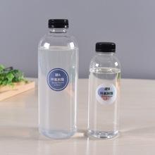 環氧樹脂ab膠 高透明耐黃變硬膠 DIY飾品工藝品膠水 水晶滴膠批發