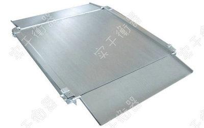 1-10吨电子地磅秤/防爆电子地磅/双层地磅秤 功能定制地磅