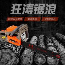 雷箭多功能汽油鋸伐木園林家用大功率手提式小油鋸砍樹機廠家直銷