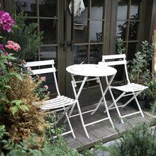 奶茶店咖啡厅户外折叠桌椅 简约北欧休闲桌椅组合 阳台铁艺家具