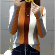 秋冬新款半高領毛衣女套頭短款針織衫長袖套頭修身百搭條紋打底衫